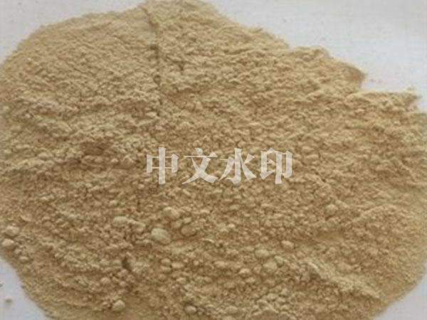 Magnesia powder